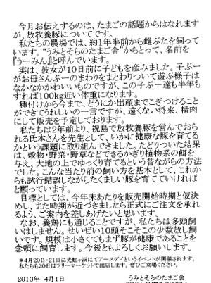 Memo_001